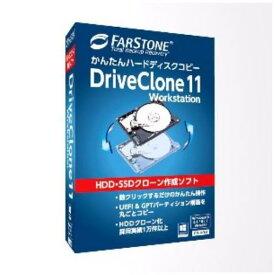 イーフロンティア ハードディスクかんたんコピー DriveClone 11 Workstation FSDCB0W111