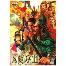 ソースネクスト PCゲーム サンゴクシ11(ソー