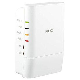 【ポイント10倍!】NEC PA-W1200EX 11ac/n/a/g/b対応 無線LAN中継機
