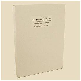 【ポイント10倍!】電脳販売 シーオーリポーツ Ver.11 開発ライセンス CRA10001