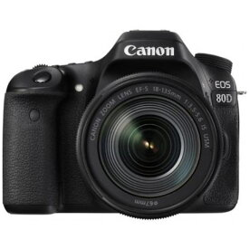 【ポイント10倍!】キヤノン EOS80D18135ISUSMLK デジタル一眼カメラ 「EOS 80D」EF-S18-135 IS USMレンズキットK