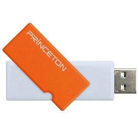 プリンストン 回転式USBフラッシュメモリー PFU-XTFシリーズ 64GB(オレンジ) PFU-XTF/64GOR