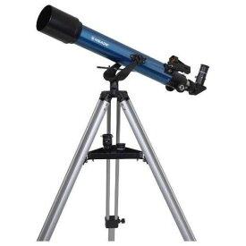 ミード AZM-70 天体望遠鏡MEADE (屈折式)