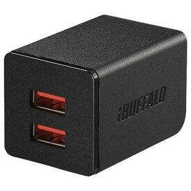 バッファロー BSMPA2402P2BK 2.4A出力 AC-USB急速充電器 2ポートタイプ ブラック