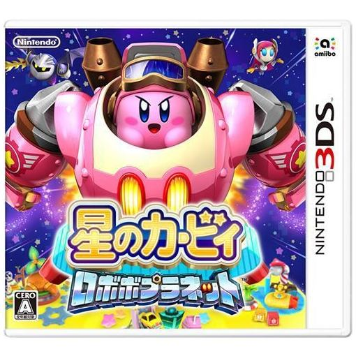 【全商品ポイント10倍】星のカービィ ロボボプラネット(3DSソフト)CTR-P-AT3J