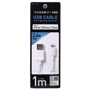 オズマ UD-L100W iPhone用 USBケーブル 1.0m ホワイト