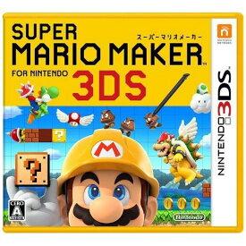 スーパーマリオメーカー for ニンテンドー3DS(3DSソフト)CTR-P-AJHJ
