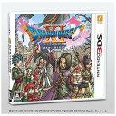 【ポイント10倍!】ドラゴンクエストXI 過ぎ去りし時を求めて 3DS(3DSゲームソフト)CTR-P-BTZJ