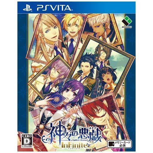 神々の悪戯 InFinite 通常版 PS Vita (PsVitaソフト)VLJM-35295