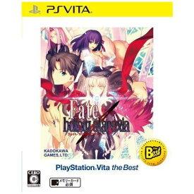 【ポイント10倍!9月20日(金)00:00〜23:59まで】Fate/hollow ataraxia PlayStation Vita the Best PSVita (PsVitaソフト)VLJM-65011