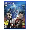 龍が如く0 誓いの場所 新価格版 PS4 (PS4ゲームソフト)PLJM-80154