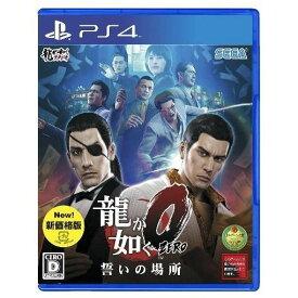 【ポイント10倍!】龍が如く0 誓いの場所 新価格版 PS4 (PS4ゲームソフト)PLJM-80154