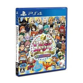 【ポイント10倍!】いただきストリート ドラゴンクエスト&ファイナルファンタジー 30th ANNIVERSARY PS4 (PS4ゲームソフト)PLJM-80178