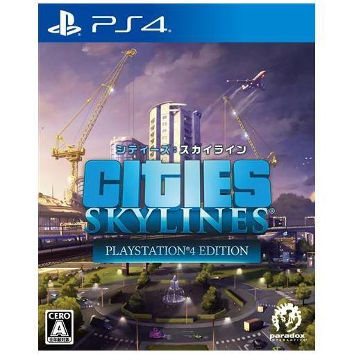 シティーズ:スカイライン PlayStation4 Edition PLJS-36028