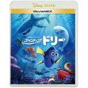 【ポイント10倍!】【BLU-R】ファインディング・ドリー MovieNEX ブルーレイ&DVDセット