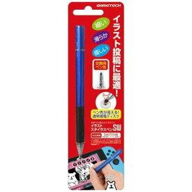 ゲームテック SWF2029 Nintendo Switch用 イラストスタイラスペンSW
