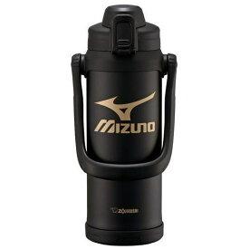 象印 SD-BX20-BA ステンレスクールボトル 「TUFF(タフ)」 2.06L ブラック