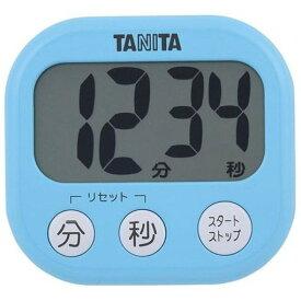 タニタ TD-384-BL デジタルタイマー でか見えタイマー ブルー