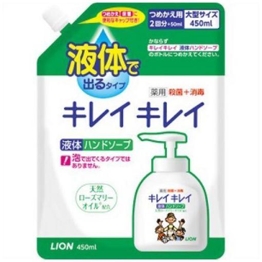 ライオン(LION) キレイキレイ 薬用液体ハンドソープ つめかえ用 大型サイズ 450ml