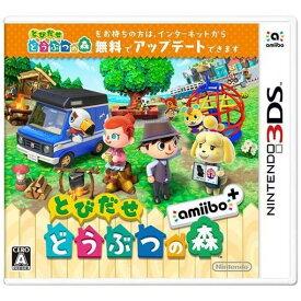とびだせ どうぶつの森 amiibo+ 3DS