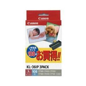 キヤノン KL-36IP3PACK 【純正】カラーインクペーパーセット 108枚