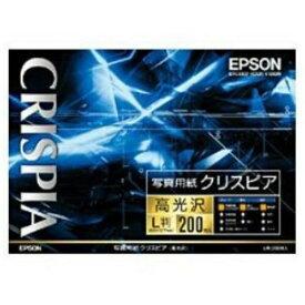 エプソン KL200SCKR 【純正】L判写真用紙 200枚
