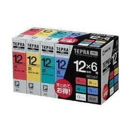【ポイント10倍!】キングジム SC126T テプラPROテープ ベーシックパック 6色セット 黒文字 12mm幅