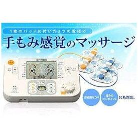 低周波治療器 3Dエレパルス HV-F1200