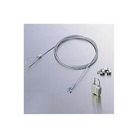 エレコム ノートパソコン&マウス用セキュリティロック ESL-10R