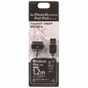 オズマ IUC-IP02K iPhone/iPad/iPod対応 Dock USB2.0ケーブル 通信・充電 (1.2m・ブラック)