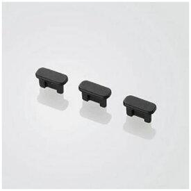 スマートフォン用 microB コネクタキャップセット ブラック P-CAAMBBK