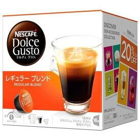 【ポイント10倍!】ネスレ LNG16001 ドルチェグスト専用カプセル カフェルンゴ(16杯分)
