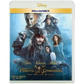 【ポイント10倍!4月9日(木)20:00〜】【BLU-R】パイレーツ・オブ・カリビアン/最後の海賊 MovieNEX ブルーレイ+DVDセット