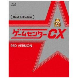 【BLU-R】ゲームセンターCX ベストセレクション 赤盤