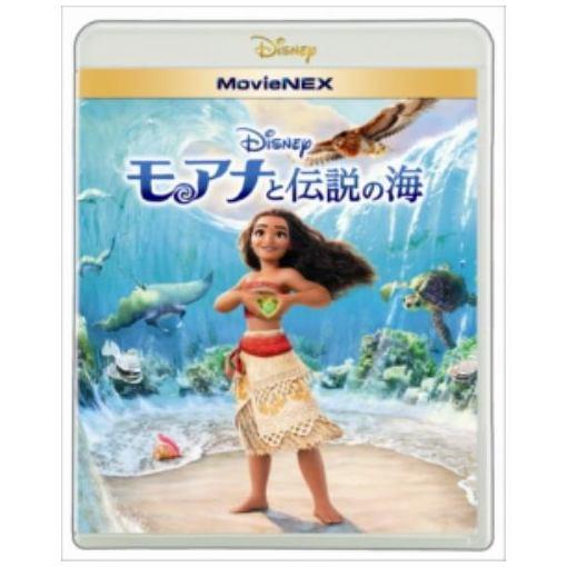 【ポイント10倍!5月25日(土)0:00〜5月28日(火)9:59まで】<BLU-R> モアナと伝説の海 MovieNEX ブルーレイ+DVDセット