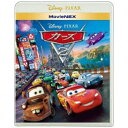 【ポイント10倍!10月15日(火)0:00〜23:59まで】<BLU-R> カーズ2 MovieNEX ブルーレイ+DVDセット