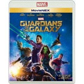 【ポイント10倍!】<BLU-R> ガーディアンズ・オブ・ギャラクシー MovieNEX ブルーレイ+DVDセット