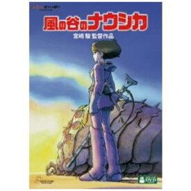 <DVD> 風の谷のナウシカ