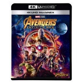 <4K ULTRA HD> アベンジャーズ/インフィニティ・ウォー 4K UHD MovieNEX(4K ULTRA HD+3Dブルーレイ+ブルーレイ)