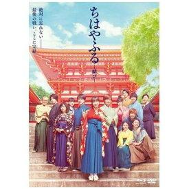 【ポイント10倍!6月26日(水)1:59まで】<BLU-R> ちはやふる -結び- 通常版 Blu-ray&DVDセット