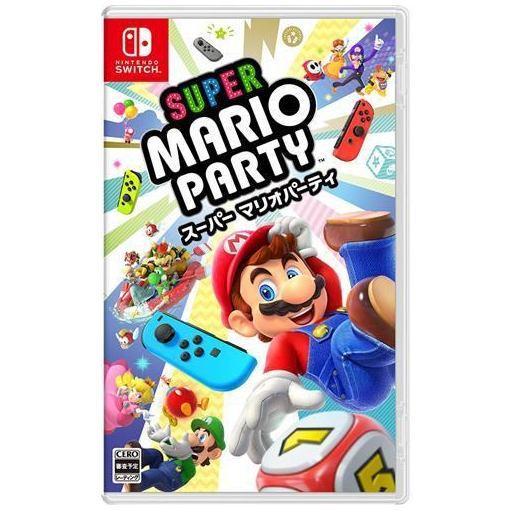 【ポイント10倍!10/19(金)20時〜10/23(火)23:59まで】スーパー マリオパーティ Nintendo Switch HAC-P-ADFJA