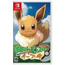 【ポイント10倍!】ポケットモンスター Let's Go! イーブイ Nintendo Switch HAC-P-ADW3A