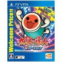 【ポイント2倍!】太鼓の達人 Vバージョン Welcome Price!! PS Vita VLJS-00145