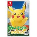 【ポイント10倍!】ポケットモンスター Let's Go! ピカチュウ Nintendo Switch HAC-P-ADW2A