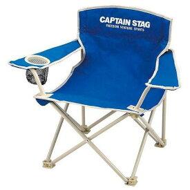 【ポイント10倍!】CAPTAIN STAG M-3907 キャプテンスタッグ ホルン ラウンジチェア ミニ(マリンブルー)