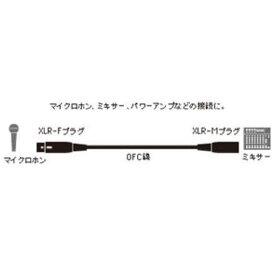 オーディオテクニカ ATL458A/3.0 XLR-Fプラグ⇔XLR-Mプラグ キャノンケーブル 3.0m