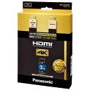 【ポイント10倍!】パナソニック RP-CHKX30-K HDMIケーブル Ver2.0対応 (3.0m)