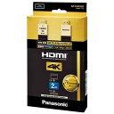 【ポイント10倍!】パナソニック RP-CHKX20-K HDMIケーブル Ver2.0対応 (2.0m)