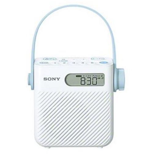 【ポイント10倍!5月25日(土)0:00〜5月28日(火)9:59まで】ソニー ICF-S80 シャワーラジオ