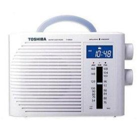 東芝 TY-BR30F(W) 防水ラジオ
